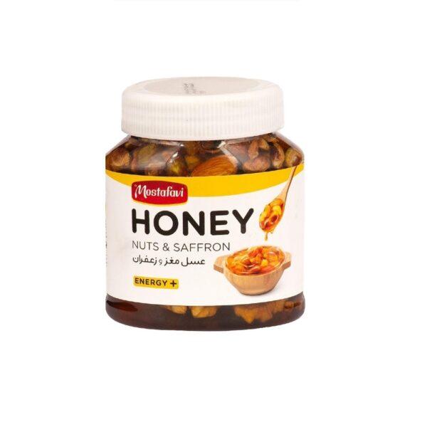 عسل مغزدار و زعفران | جوشونده